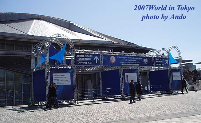 2007World Figure Skating Championships in ...