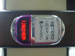 http://www.pluto.dti.ne.jp/~imasa/image/photo/01041.JPG